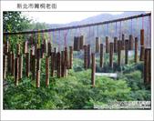 2011.09.18  菁桐老街:DSC_4002.JPG