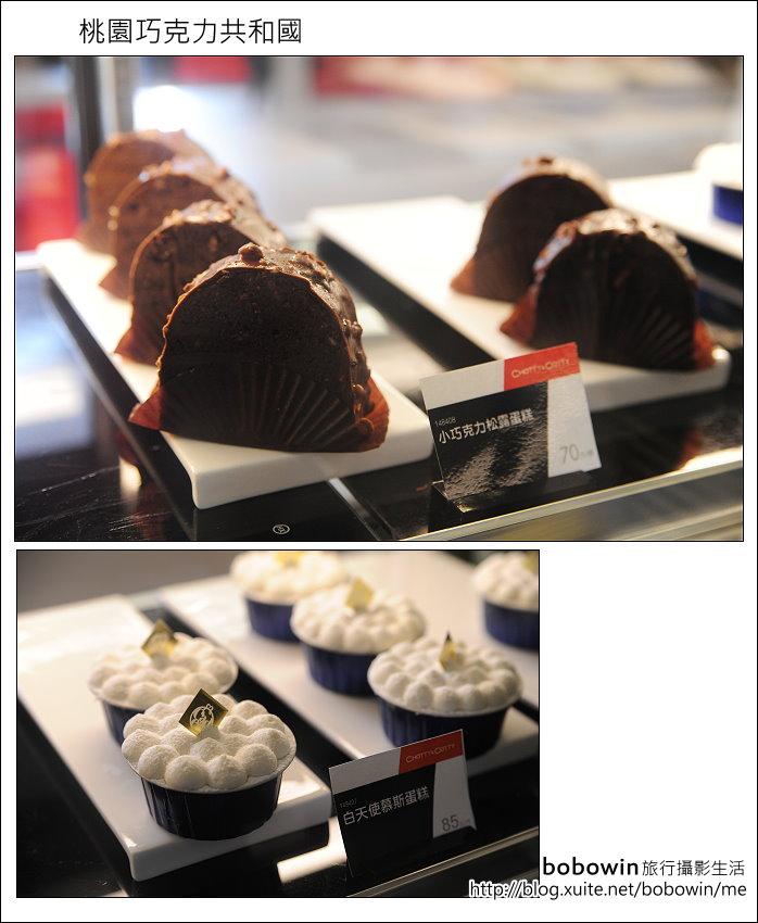 2012.04.22 桃園巧克力共和國:DSC_0607.JPG