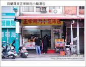 2011.10.16 宜蘭羅東正常鮮肉湯包:DSC_8328.JPG