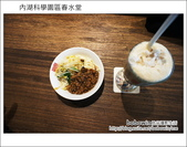 2012.07.23 內湖科學園區春水堂:DSC03820.JPG