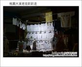2012.08.25 桃園大溪老街:DSC_0211.JPG