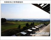 2012.10.04 桃園大園星海之戀:DSC_5408.JPG