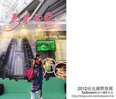 2012台北國際旅展~日本篇:DSC_2592.JPG