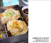 2012.09.22 宜蘭礁溪柯氏蔥油餅:DSC_0950.JPG