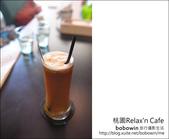 2013.05.25 桃園Relax'n Cafe:DSC_2220.JPG