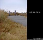 [ 苗栗 ] 後龍好望角-看大風車:DSCF1127.JPG