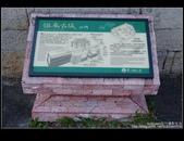 2008.12.14 恆春老街古城門巡禮及美食介紹:DSCF2084.JPG