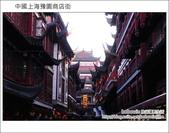 中國上海豫園商店街:DSC_9086.JPG