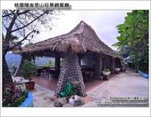 桃園隱峇里山莊景觀餐廳:DSC_1199.JPG