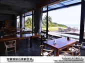 宜蘭頭城蜻蜓石景觀民宿&下午茶:DSC_7636.JPG