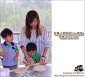 逗留Stay農場:DSC_6864.JPG