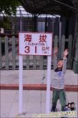 嘉義北門驛站:DSC_4125.JPG