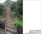 2011.09.18  平溪老街:DSC_3954.JPG