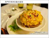 2011.10.10 西門町馬琪朵義式廚房:DSC_7825.JPG