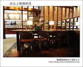 2013.02.24 台北上島咖啡_八德店:DSC_0748.JPG