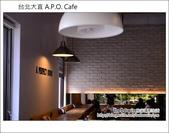 台北大直 A.P.O. Cafe:DSC_5237.JPG