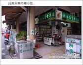 2013.01.26 台南永樂市場小吃:DSC_9666.JPG