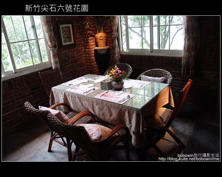 [ 景觀餐廳 ] 新竹尖石六號花園:DSCF0421.JPG