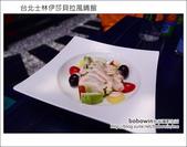 台北士林伊莎貝拉風晴館:DSC_0879.JPG