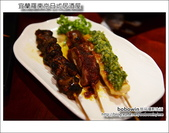 宜蘭羅東京日式居酒屋:DSC_5199.JPG