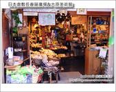 Day3 Part4 長春藤廣場&大原美術館:DSC_8246.JPG