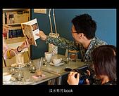 20080412_淡水有河Book聚會:DSCF0765.JPG