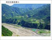 2011.08.14 南投信義新鄉村:DSC_0813.JPG