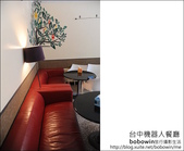 2011.12.12 台中機器人餐廳:DSC_6938.JPG