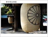 日本東京之旅 Day3 part5 東京原宿明治神宮:DSC_0002.JPG