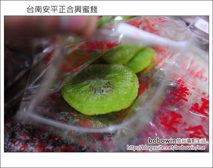 2011.12.17 台南安平正合興蜜餞:DSC_7828.JPG