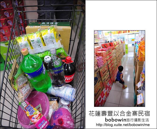 2012.07.13~15 花蓮壽豐以合金寨:DSC_2037.JPG