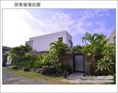 2013.01.27 屏東福灣莊園:DSC_1161.JPG