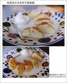 2012.03.31 桃園湖水岸香草花園餐廳:DSC_7895.JPG