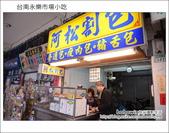 2013.01.26 台南永樂市場小吃:DSC_9667.JPG