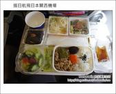 Day1 Part1 搭日航飛日本關西機場:DSC04624.JPG