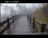 [ 宜蘭 ] 太平山翠峰湖--探索台灣最大高山湖:DSCF5863.JPG