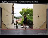 [ 澳洲 ] 雪梨小義大利區 Sydney Leichhardt Town Hall:DSCF4101.JPG