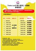 屏東六堆客家文化園區:2016-03-29-5.jpg