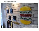 2012.06.02 新北市板橋無敵漢堡:DSC_5942.JPG