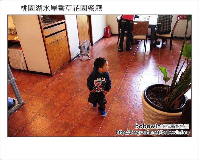 2012.03.31 桃園湖水岸香草花園餐廳:DSC_7900.JPG