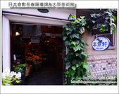 Day3 Part4 長春藤廣場&大原美術館:DSC_8247.JPG