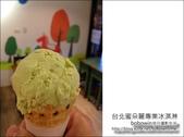 2014.01.26 台北蜜朵麗專業冰淇淋:IMG_7704.JPG