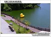 宜蘭三星長埤湖風景區:DSC_3609.JPG