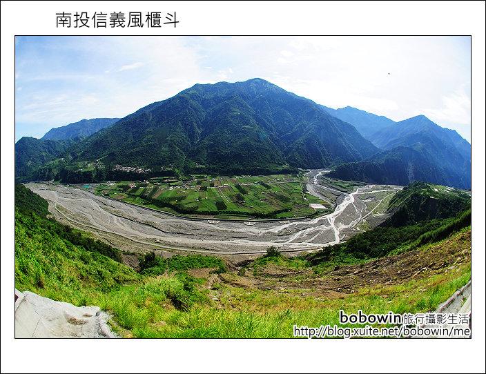 2011.08.14 南投信義新鄉村:DSC_0816.JPG