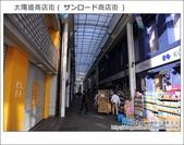 日本東京之旅 Day3 part1 井之頭恩賜公園:DSC_9627.JPG