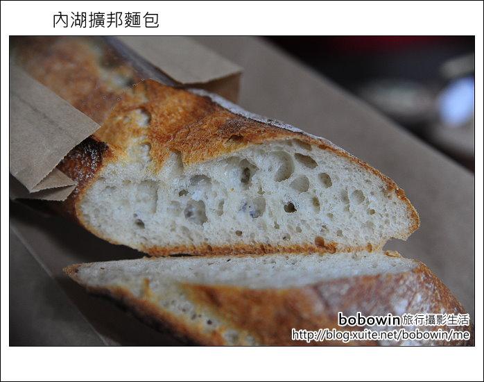 2012.03.10 內湖擴邦麵包:DSC_6891.JPG