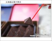 北海道必買大集合:DSC_1023.JPG