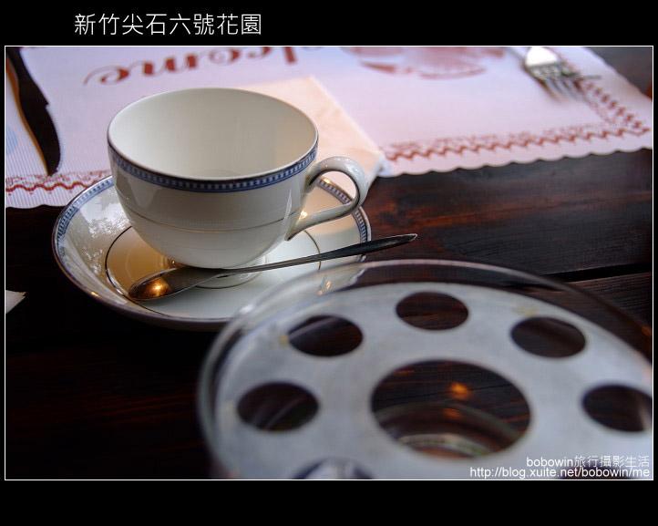 [ 景觀餐廳 ] 新竹尖石六號花園:DSCF0426.JPG