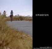 [ 苗栗 ] 後龍好望角-看大風車:DSCF1128.JPG