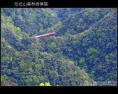 [ 北橫 ] 桃園復興鄉拉拉山森林遊樂區:DSCF7971.JPG
